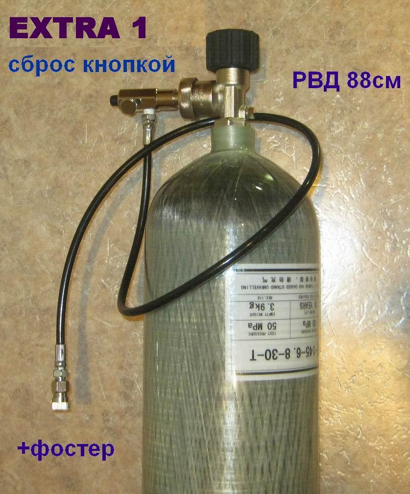устройство схема пневматической хатсан bt65