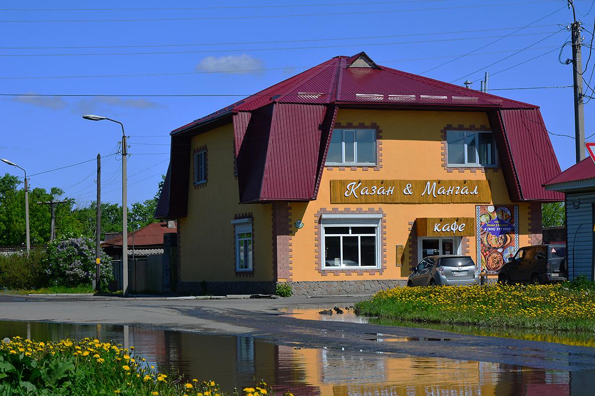 Какой банк дает кредит с 18 лет в шадринске