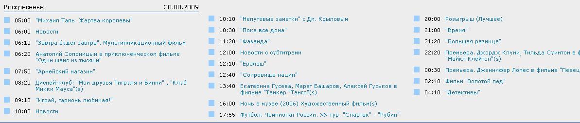 Шадринский форум    Футбольный флуд    Просмотр темы c2f68fab8ead7