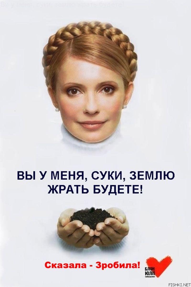2012. Похожие темы фото прикол путина и тимошенко и фото приколы тим…